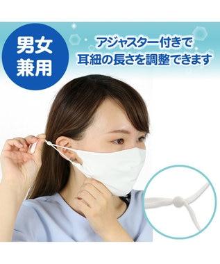 Mother garden ひえサラ 冷感マスク 大人 2枚セット 接触冷感 0