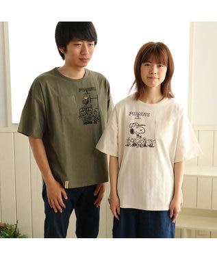 PET PARADISE スヌーピー スポーツ お揃い オーナー用 Tシャツ アメフト S/M/L 緑
