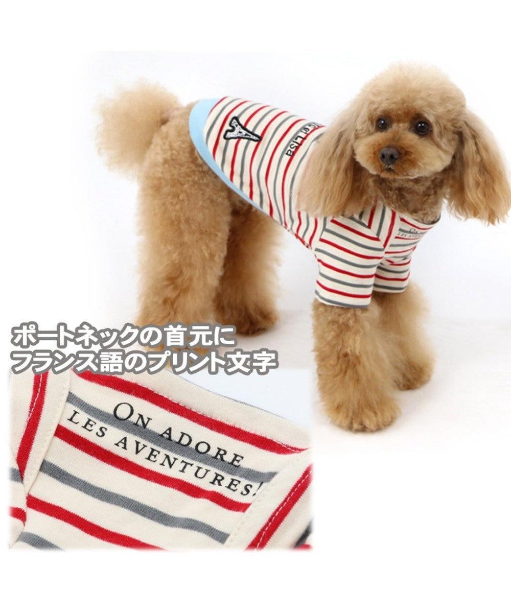 PET PARADISE リサとガスパール ボートネック トレーナー〔超小型・小型犬〕 白~オフホワイト