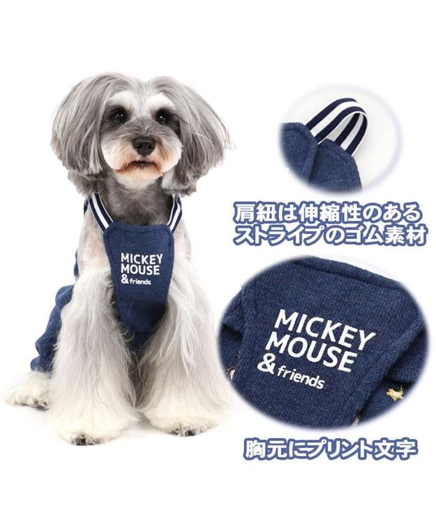 PET PARADISE ディズニーミッキー フレンズ柄 オーバーオール〔超・小型犬〕