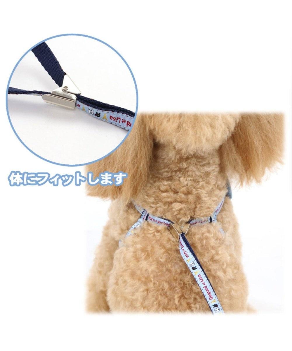 PET PARADISE リサとガスパール ダンガリー ハーネスリード 3S 〔小型犬〕 水色