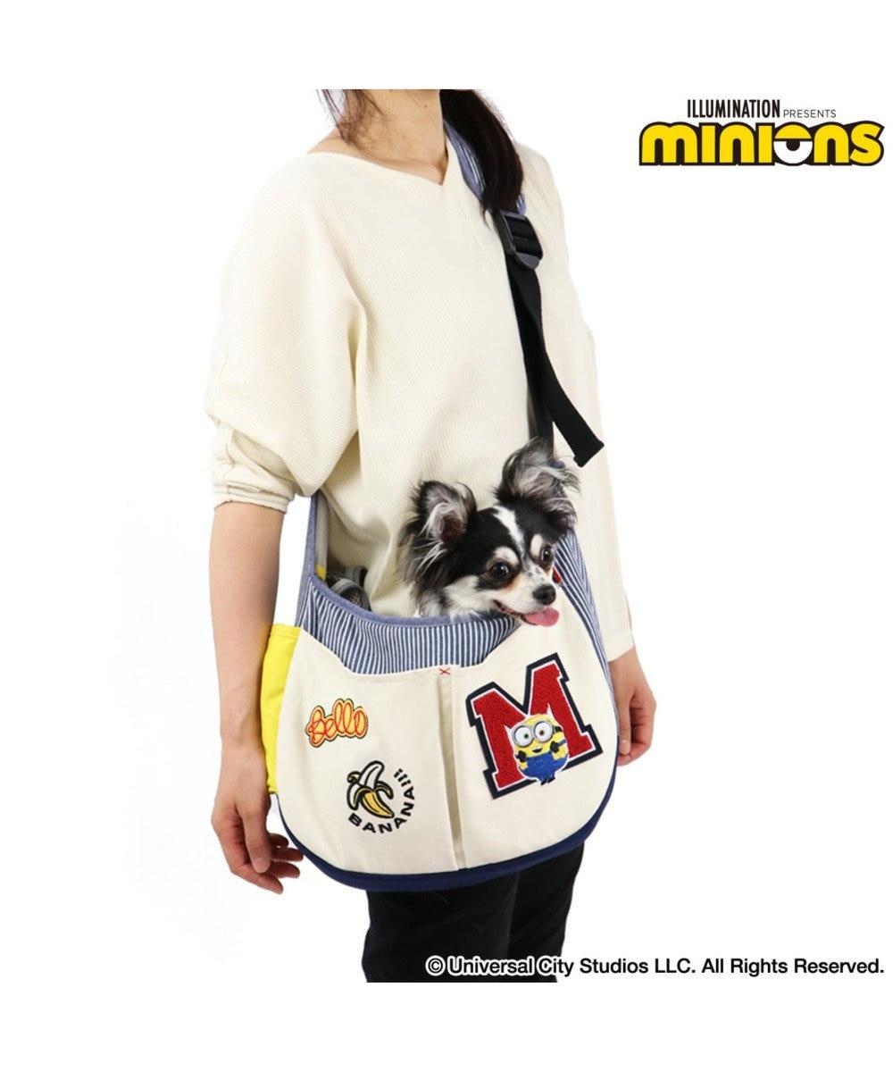 PET PARADISE ミニオン ダンガリー スリング キャリーバッグ 〔小型犬〕 黄