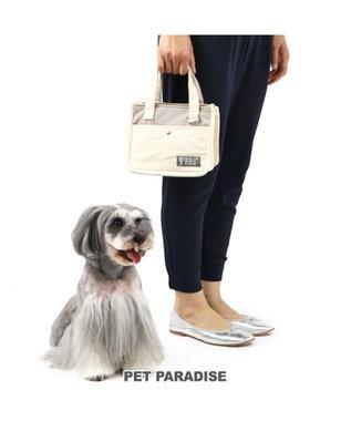 PET PARADISE ペットパラダイス お散歩バッグ(22cm×18cm)黄/カーキ 黄