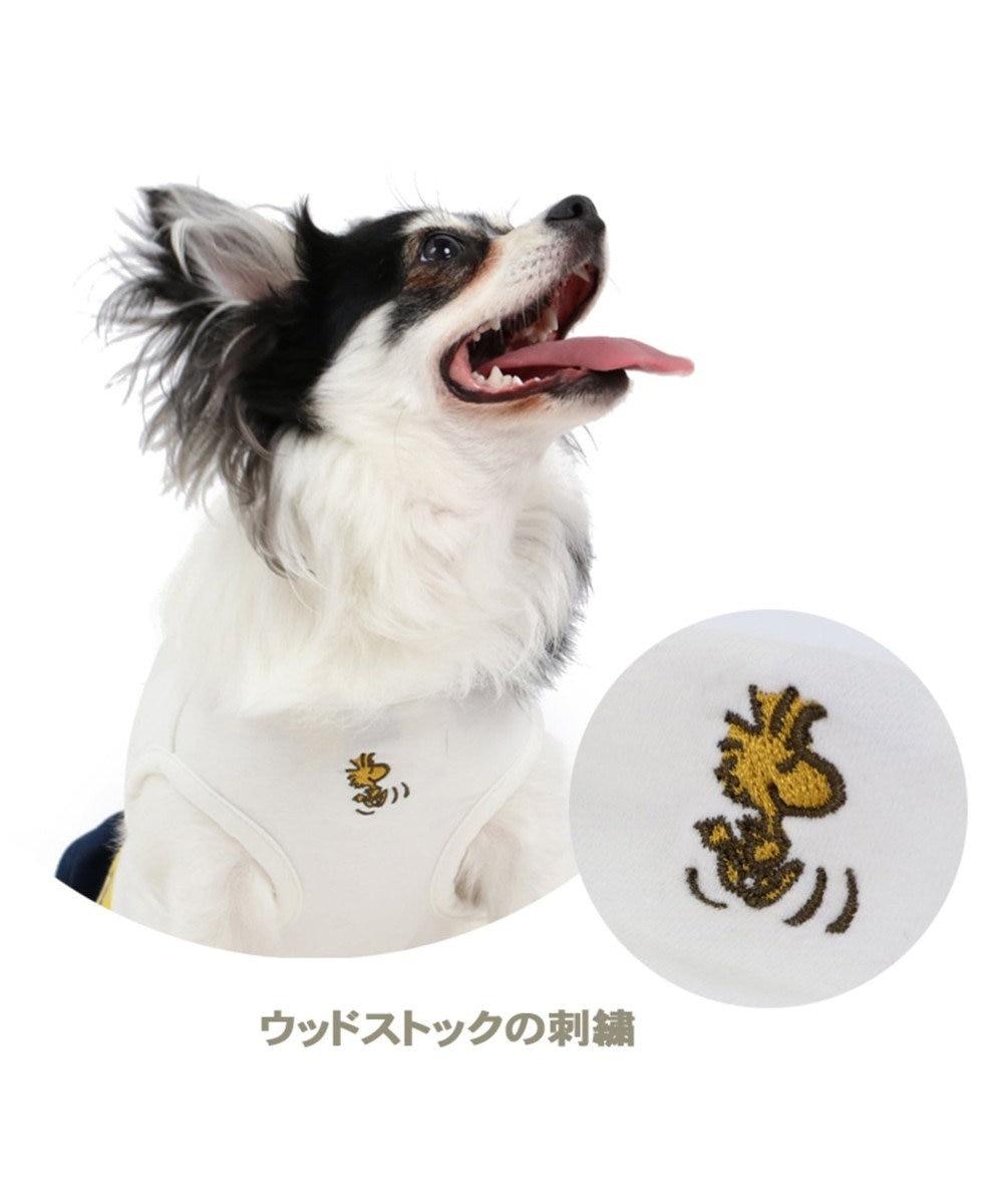 PET PARADISE スヌーピー ピーナッツスカート上下つなぎ〔超小型・小型犬〕 白~オフホワイト