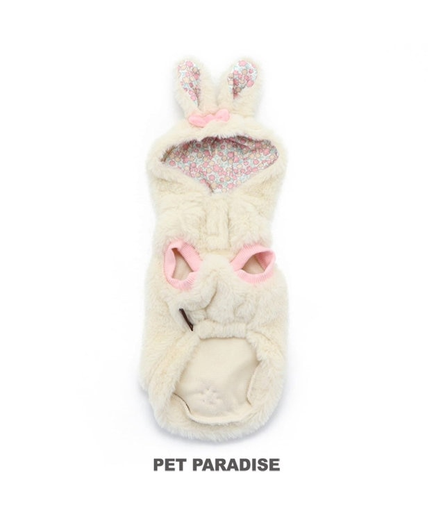PET PARADISE ペットパラダイス うさぎ なりきりパーカー〔超小型・小型犬〕