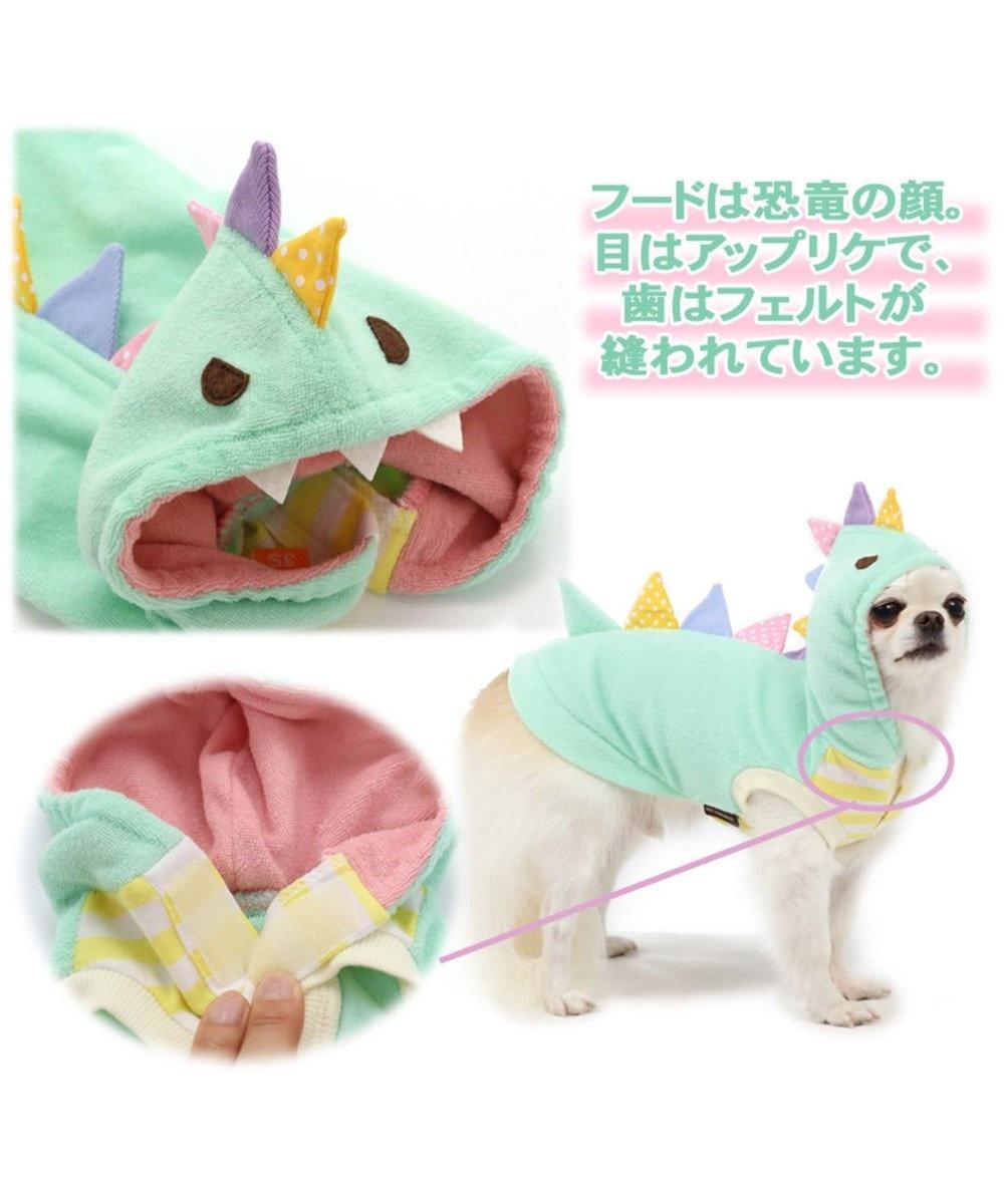 PET PARADISE ペットパラダイス 恐竜 パイル パーカー〔超小型・小型犬〕 青緑