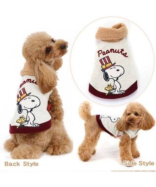 PET PARADISE スヌーピー アニバーサリー トレーナー 白 〔超小型・小型犬〕 白~オフホワイト