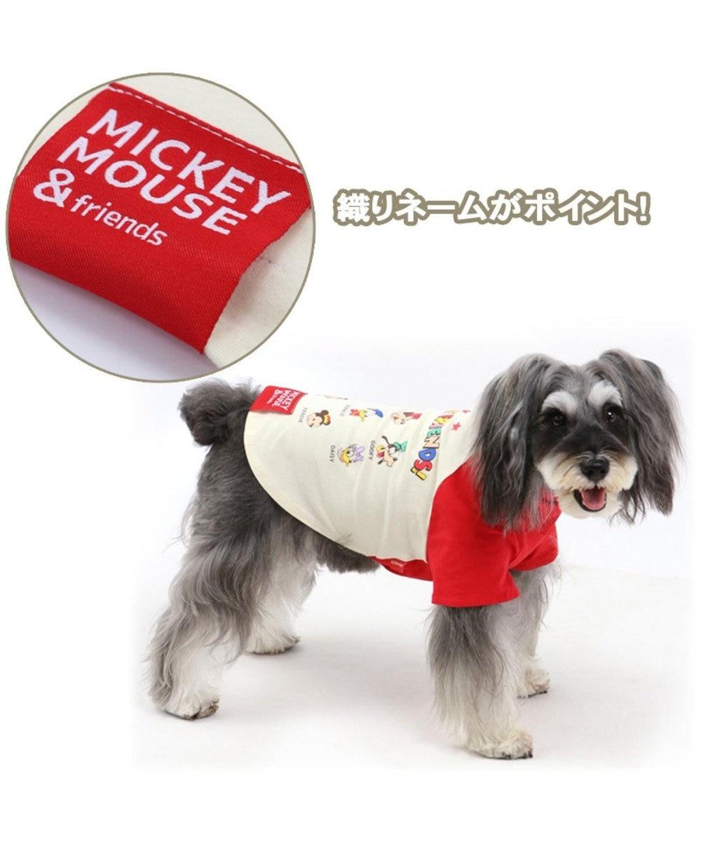 PET PARADISE ディズニー ミッキーマウス フレンズ柄Tシャツ〔超小型・小型犬〕 白~オフホワイト