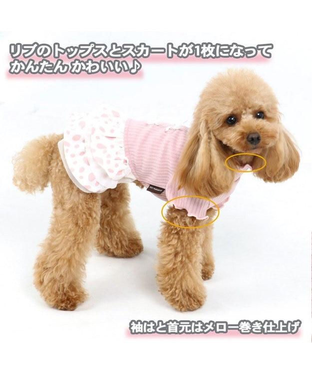 PET PARADISE ペットパラダイス リブワンピース 桃〔超小型・小型犬〕