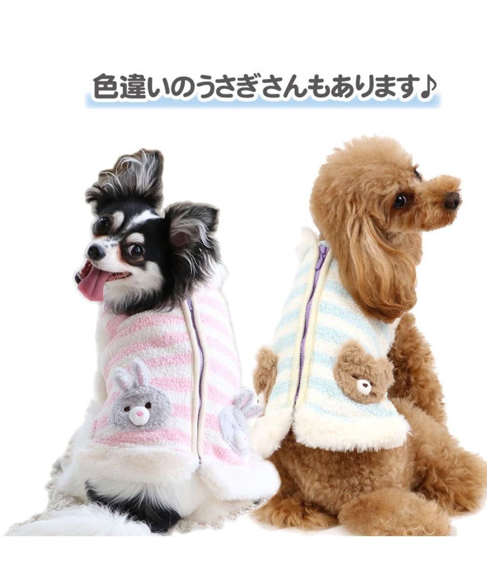 PET PARADISE ペットパラダイス くま背開ベスト〔超小型・小型犬〕 水色