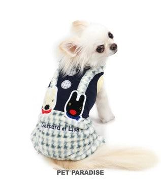 PET PARADISE リサとガスパール 千鳥柄 パンツ付き上下 〔超小型・小型犬〕 紺(ネイビー・インディゴ)