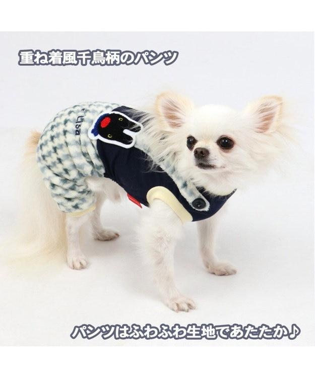 PET PARADISE リサとガスパール 千鳥柄 パンツ付き上下 〔超小型・小型犬〕