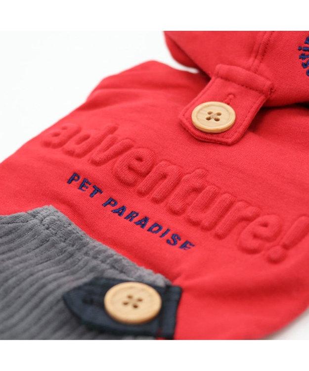 PET PARADISE ペットパラダイス タウンパーカー 赤 〔超小型・小型犬〕