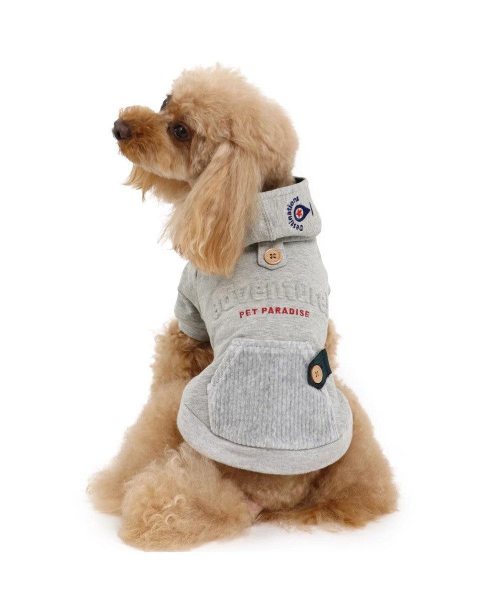 PET PARADISE ペットパラダイス タウンパーカー 灰 〔超小型・小型犬〕 グレー