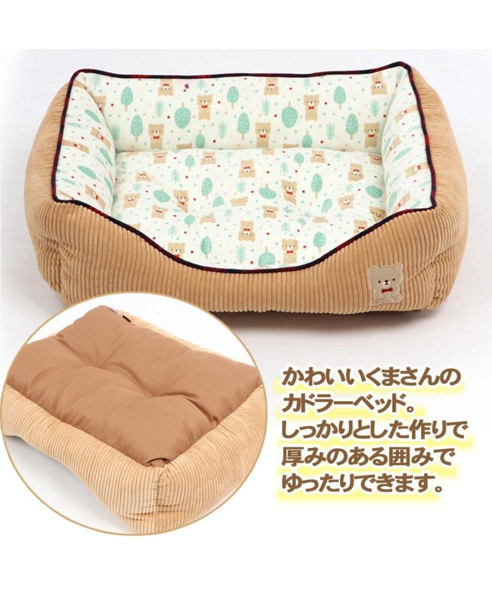 PET PARADISE ペット ベッド ペットパラダイス くま 四角 カドラー (57cm×45cm) ベージュ