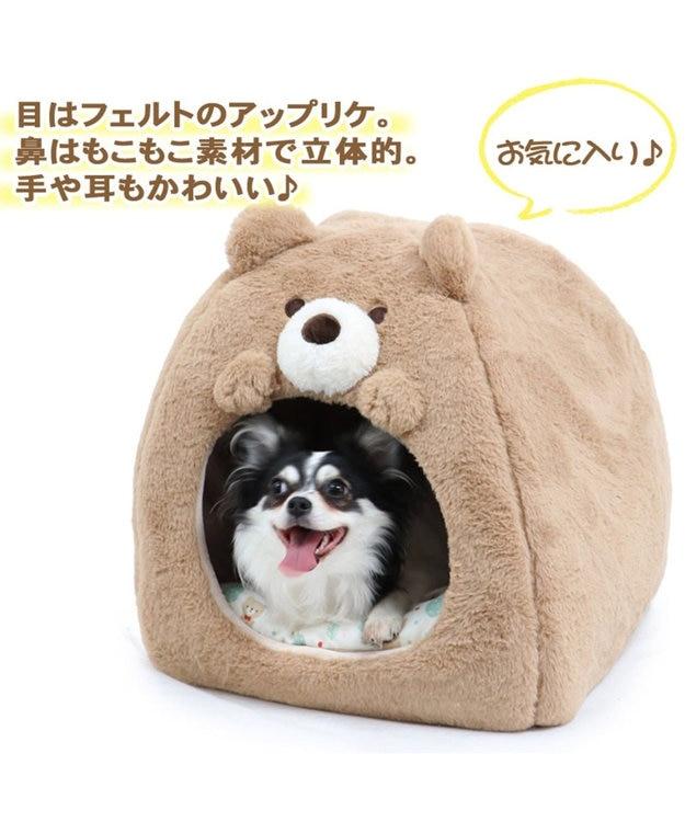 PET PARADISE ペットパラダイス くま 折畳みハウス ベッド カドラー
