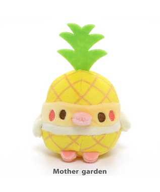 Mother garden こぴよフレンズ フルーツマスコット 《こもぐ パイン》 0