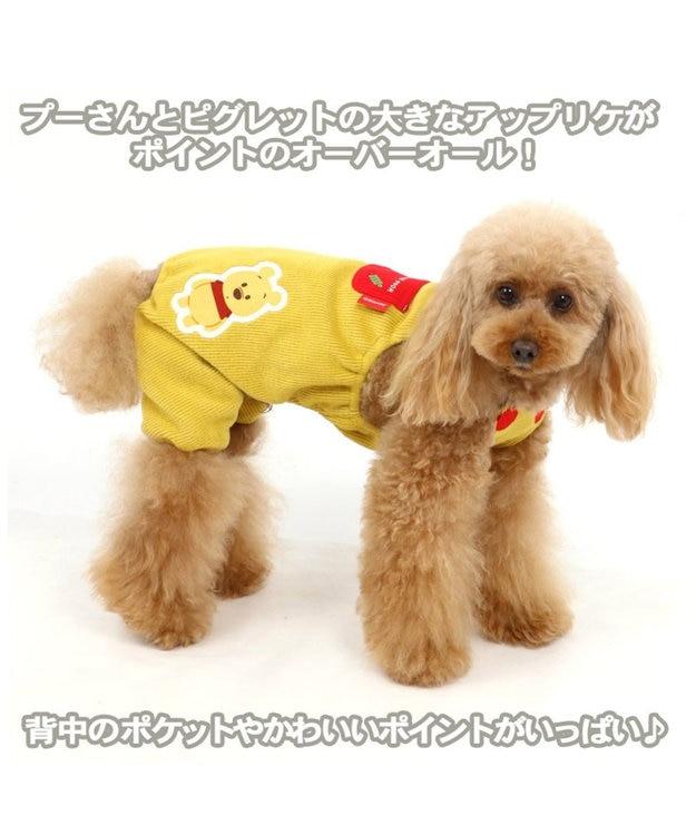 PET PARADISE ディズニーくまのプーさん アップリケオーバーオール〔小型犬〕