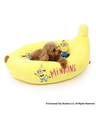 PET PARADISE 犬用品 ペットグッズ ベッド ペットパラダイス ペット ベッド ミニオン カドラーベッド (80×40cm) バナナ型 | 犬 猫 ハウス 小型犬 介護 おしゃれ かわいい ふわふわ クッション ソファ あごのせ 黄