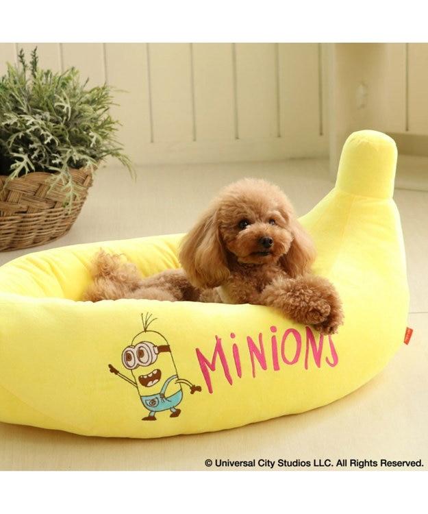 PET PARADISE ミニオン バナナ型 カドラー ベッド 黄