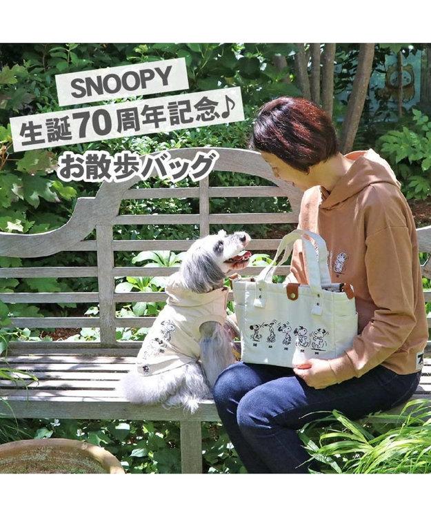 PET PARADISE スヌーピー 70周年 お散歩バッグ (約28cm×約23cm)