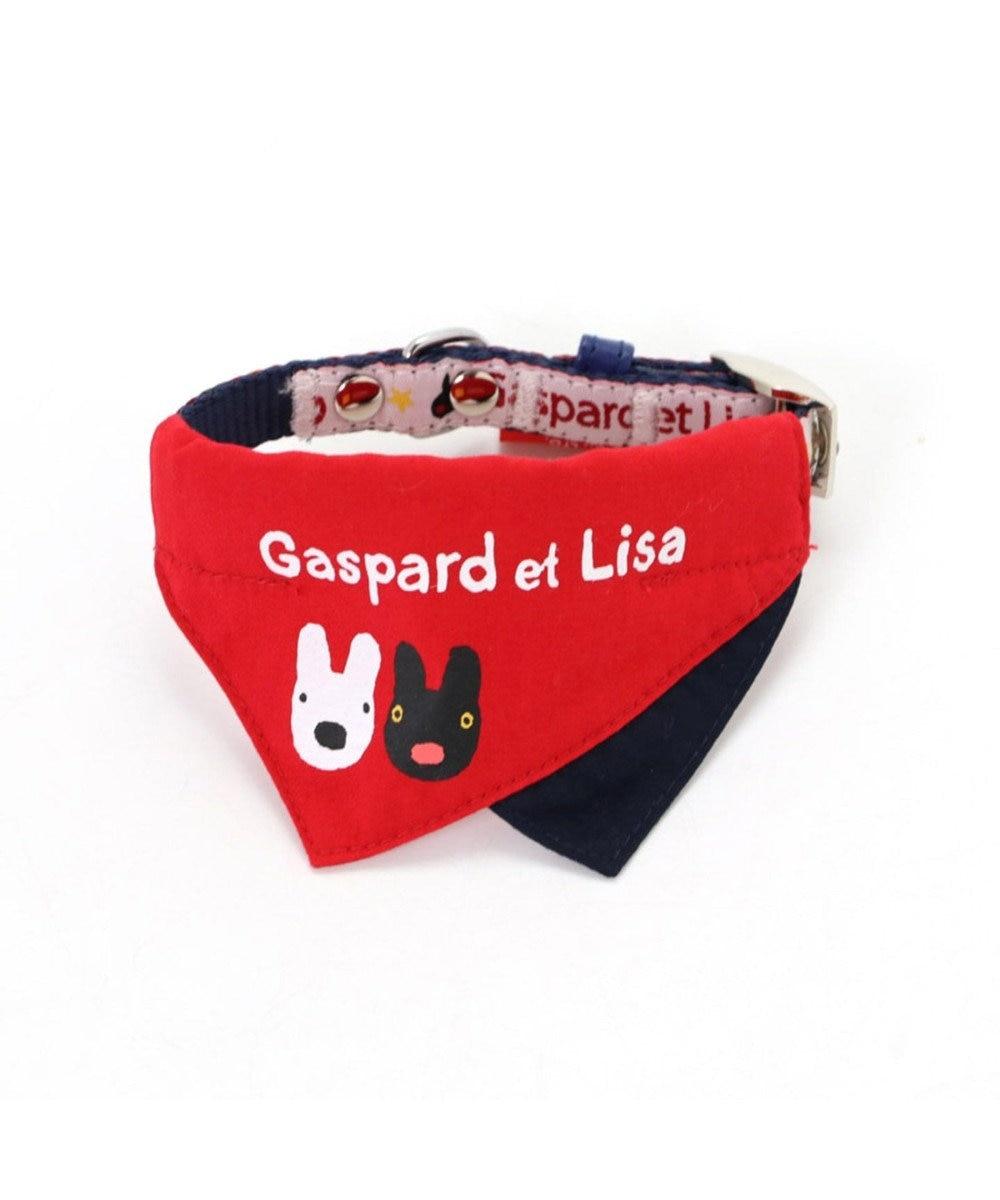PET PARADISE リサとガスパール ロゴ柄 バンダナ付き 首輪 3S〔小型犬〕 白~オフホワイト