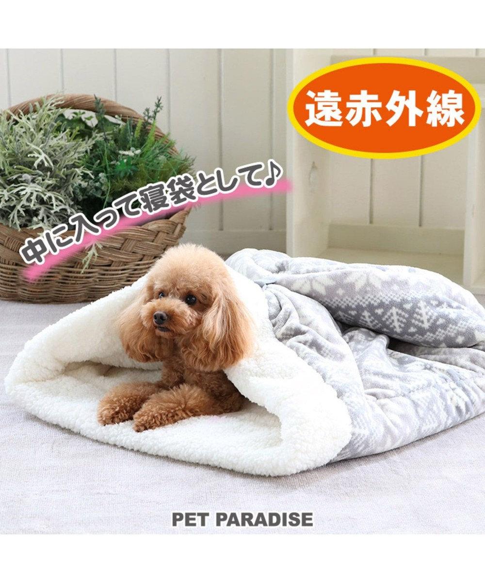 PET PARADISE ペットパラダイス ペット寝袋L 雪柄 筒型 遠赤外線 グレー