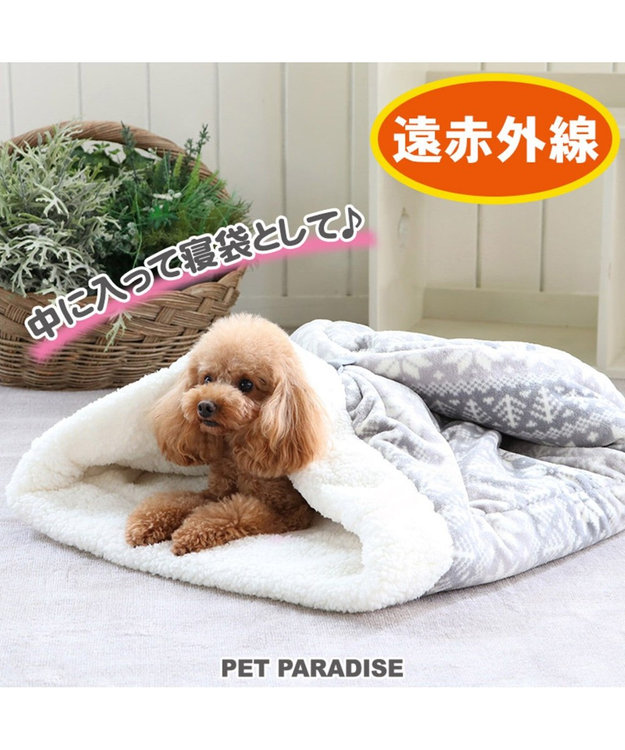 PET PARADISE ペットパラダイス ペット寝袋L 雪柄 筒型 遠赤外線