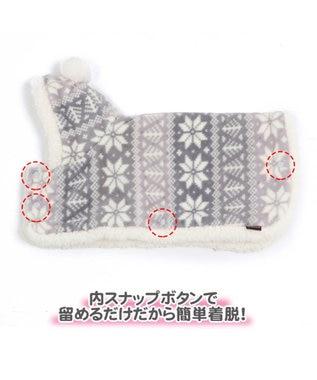 PET PARADISE ペットパラダイス 着る毛布 雪柄〔小型犬〕ペット3S/SS/S グレー