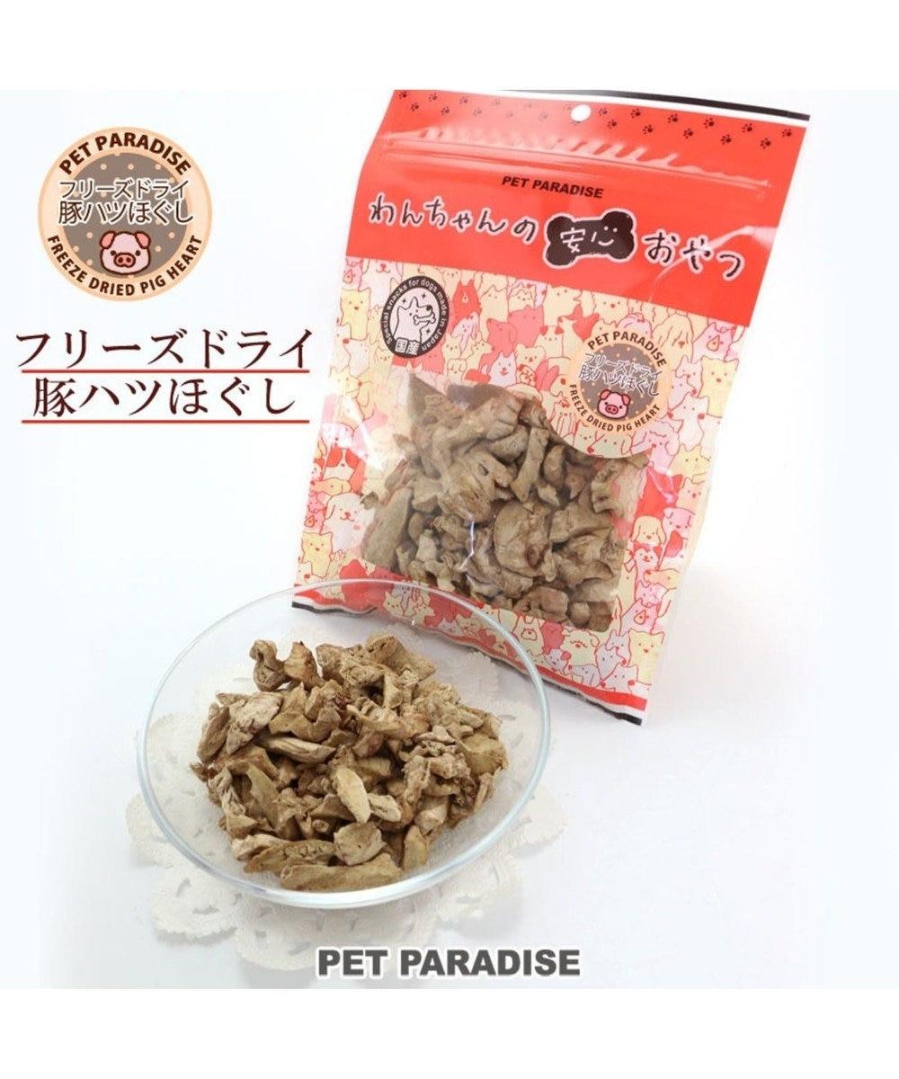 PET PARADISE 犬 おやつ 国産 フード ペットパラダイス 犬 おやつ 国産 フリーズドライ 豚ハツほぐし 大袋 55g   オヤツ 豚肉 ポーク 原材料・原産国