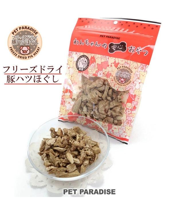 PET PARADISE 犬 おやつ 国産 フード ペットパラダイス 犬 おやつ 国産 フリーズドライ 豚ハツほぐし 大袋 55g   オヤツ 豚肉 ポーク