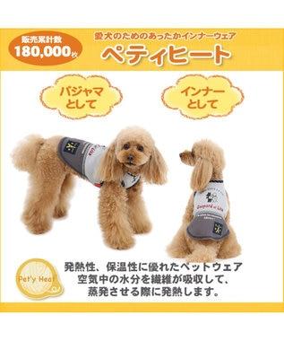 PET PARADISE リサとガスパール 切替 ペティヒートタンクトップ 〔超・小型犬〕 グレー