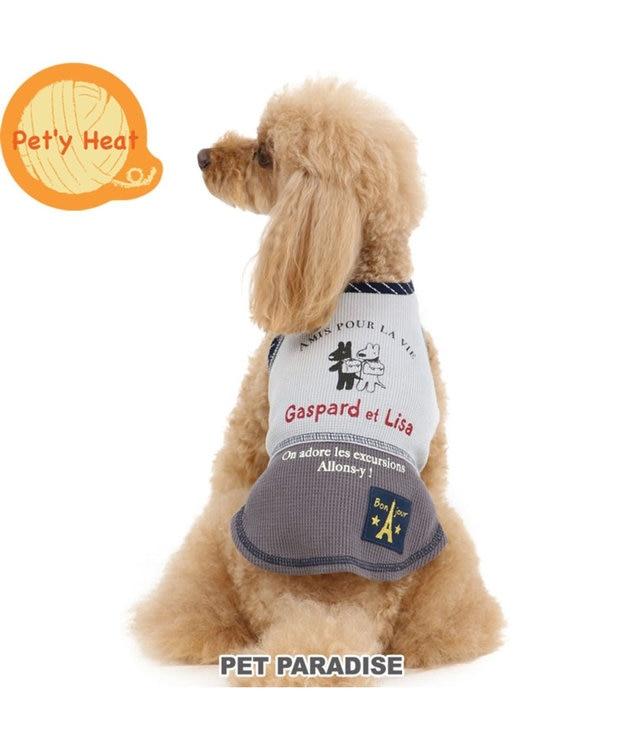 PET PARADISE リサとガスパール 切替 ペティヒートタンクトップ 〔超・小型犬〕