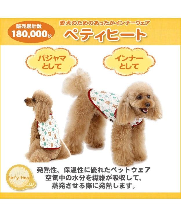 PET PARADISE ペットパラダイス くま ペティヒート Tシャツ 〔超・小型犬〕