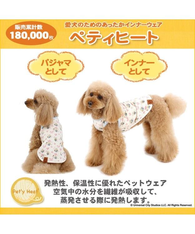 PET PARADISE ミニオン ハート ペティヒート タンクトップ 〔超小型・小型犬〕