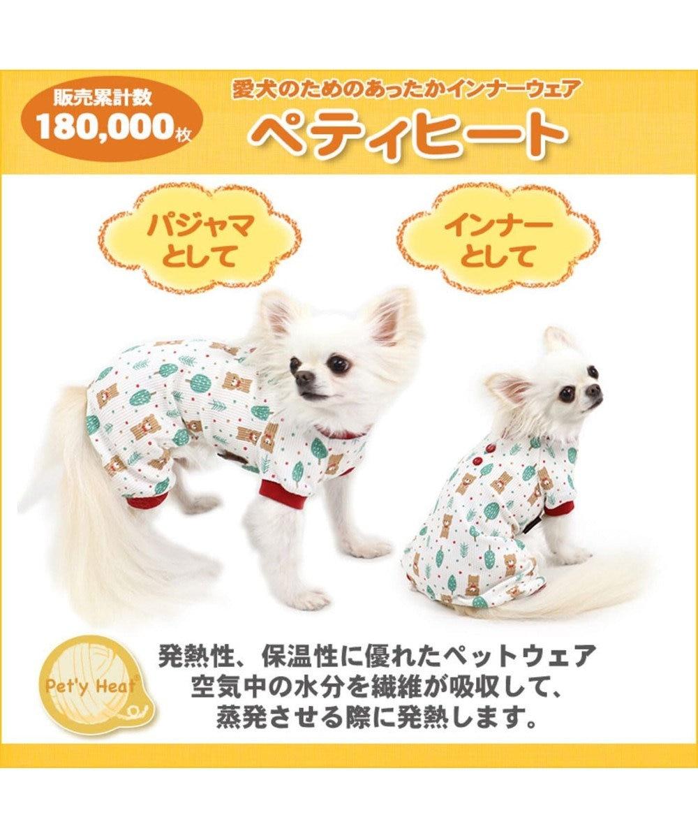 PET PARADISE ペットパラダイス くま ペティヒート ロンパース 〔超・小型犬〕 白~オフホワイト