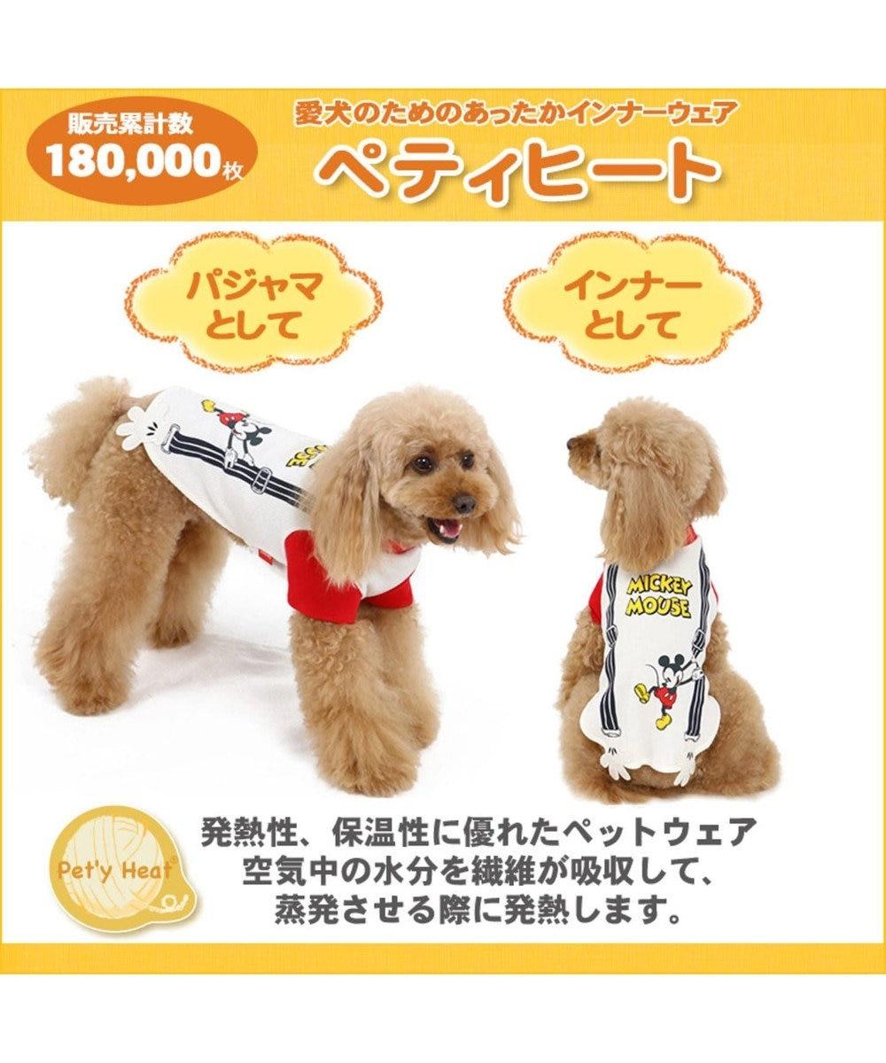 PET PARADISE ミッキーマウス サスペンダーペティヒート Tシャツ〔超・小型犬〕 0