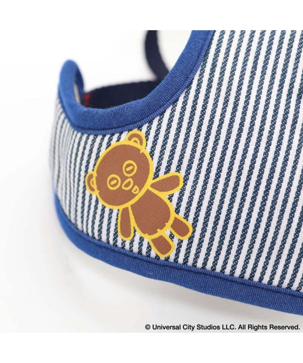 PET PARADISE ミニオン ダンガリー ハーネスリード  ペットSS〔小型犬〕 青