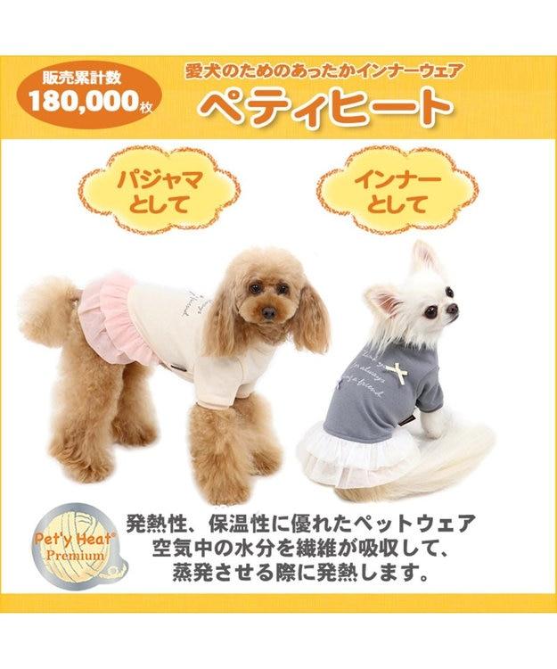 PET PARADISE ペットパラダイス リボン ペティヒート ワンピース 灰〔小型犬〕