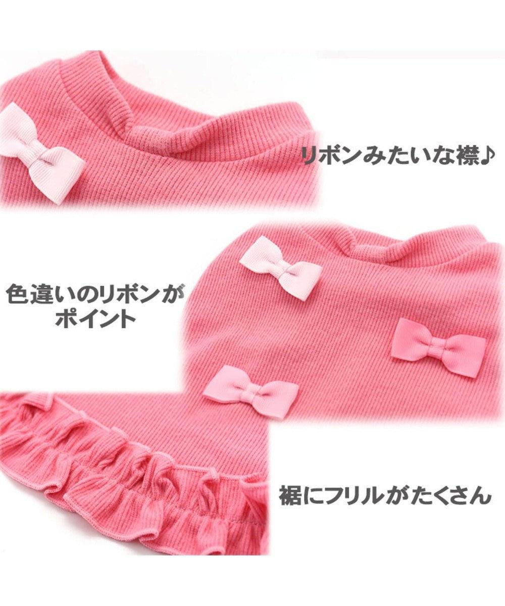 PET PARADISE ペットパラダイス リボン ペティヒート タンクトップ 〔小型犬〕 ピンク(淡)