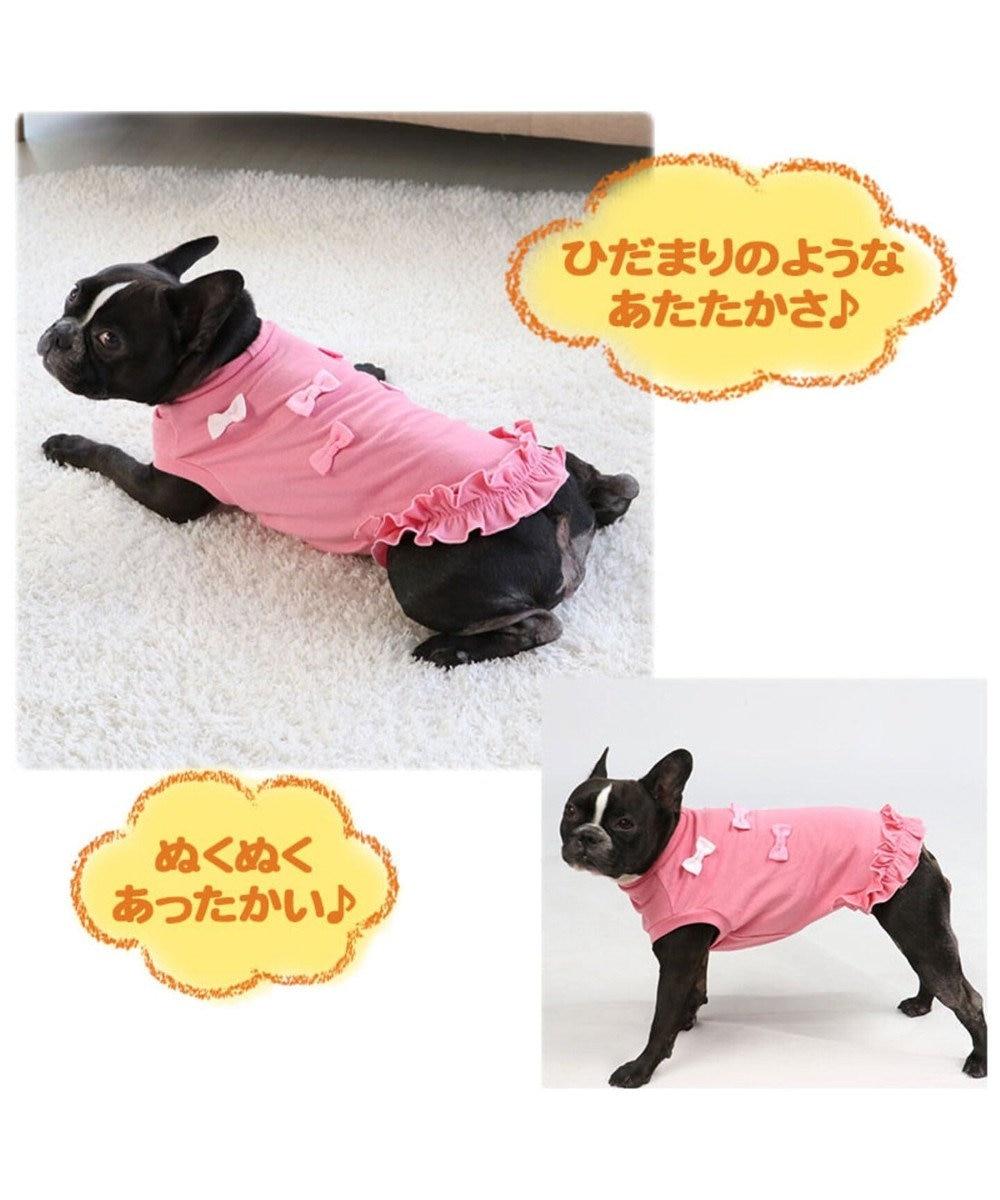 PET PARADISE ペットパラダイス リボン ペティヒートタンクトップ〔中・大型犬〕 ピンク(淡)