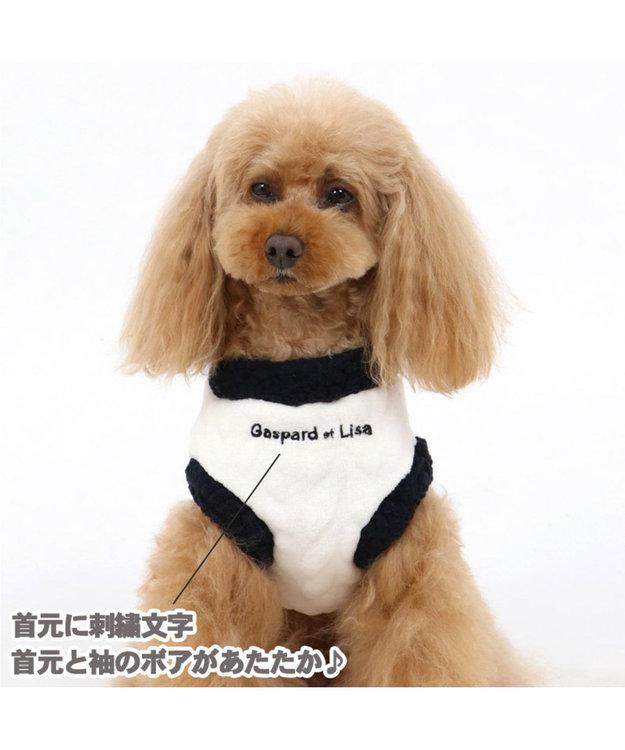 PET PARADISE リサとガスパール ニット柄 ベスト 〔超小型・小型犬〕