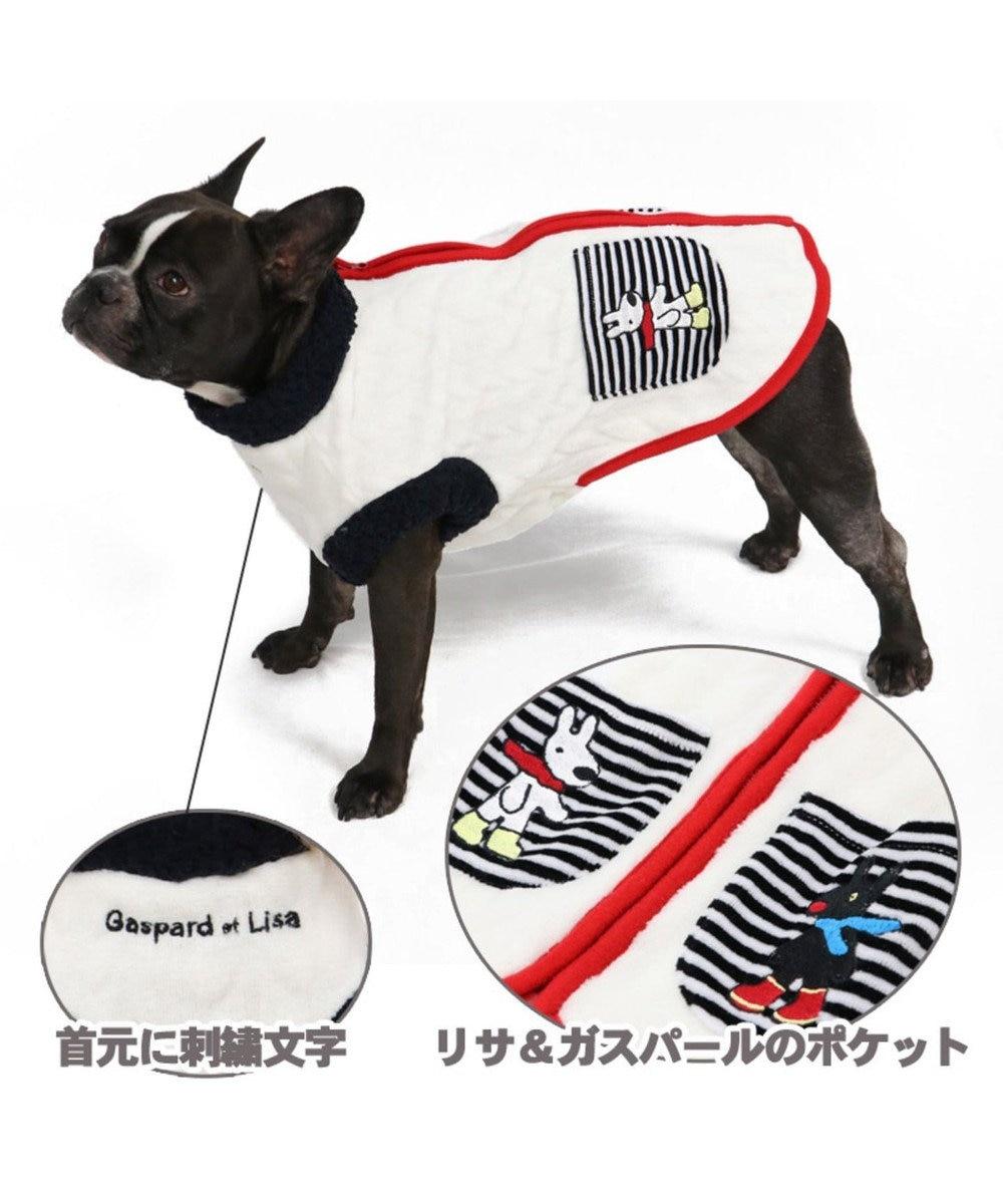 PET PARADISE リサとガスパール ニット柄 ベスト 〔中型犬〕 白~オフホワイト