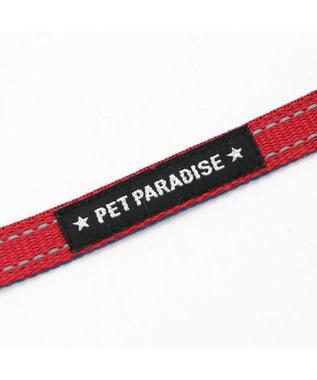 PET PARADISE ペットパラダイス シンプル リード 赤 ペットSM 〔中型犬〕 赤