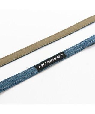 PET PARADISE ペットパラダイス シンプル リード 青 ペット4S~3S 青