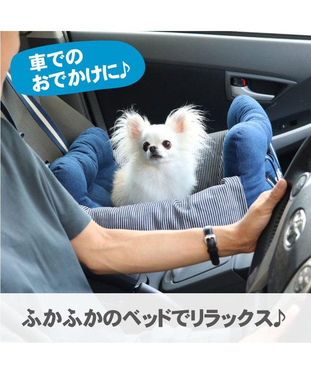 PET PARADISE 犬 キャリー スヌーピー ドライブ キャリーバッグ 【小型犬】 キャリーバック 犬 ドライブ ボックス ドライブシート ドライブベット ドライブベッド ドライブカドラー キャリーバッグ お出掛け 移動 車 おしゃれ