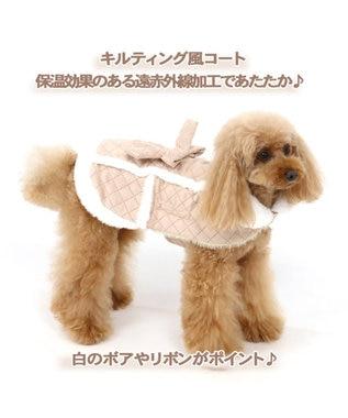 PET PARADISE ペットパラダイス キルティング風コート ベージュ 〔超・小型犬〕 ベージュ