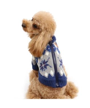 PET PARADISE ペットパラダイス カウチンニット 紺 〔超小型・小型犬〕 紺(ネイビー・インディゴ)