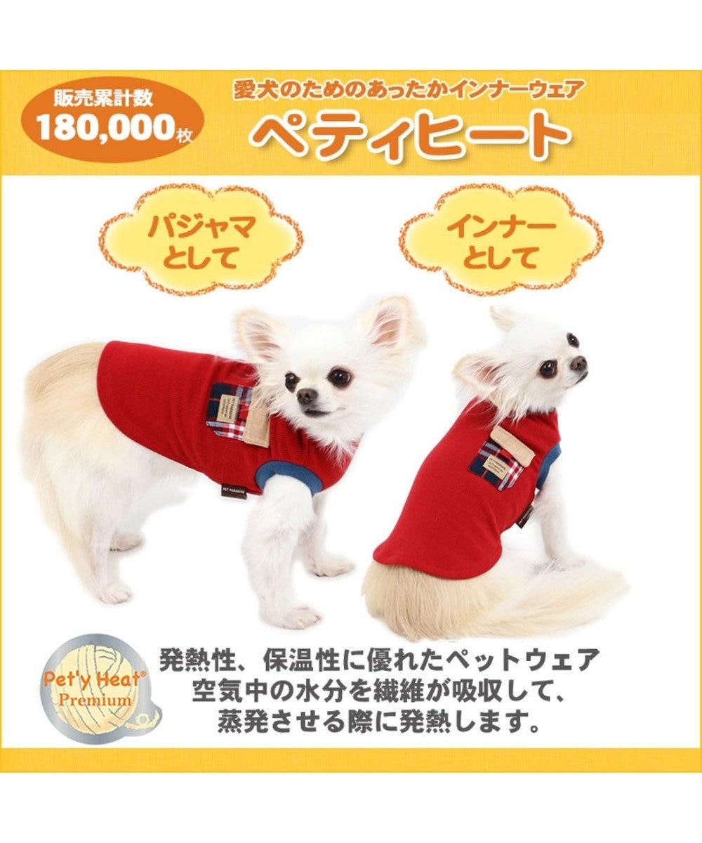 PET PARADISE ペットパラダイス ペティヒート タンクトップ 〔中・大型犬〕 赤