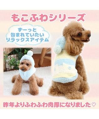 PET PARADISE ペットパラダイス もこふわ パーカー 水色 〔超小型・小型犬〕 水色